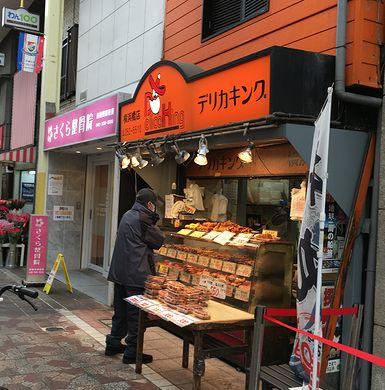 2017横浜6