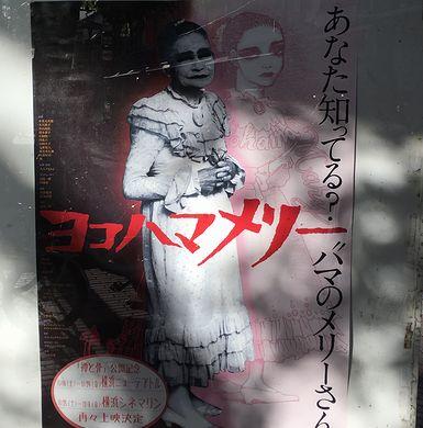 2017横浜8