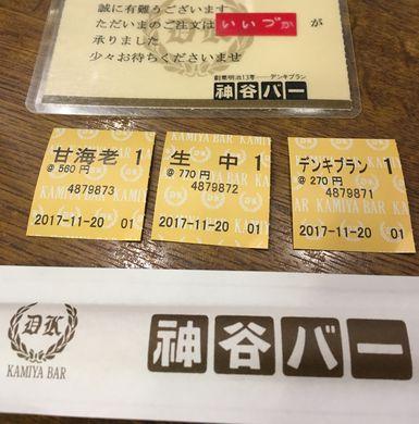 2017浅草3