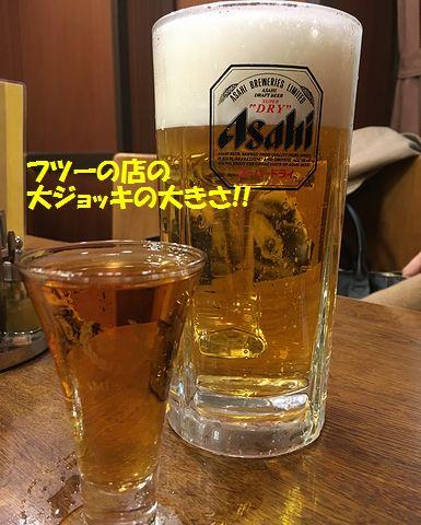 2017浅草4