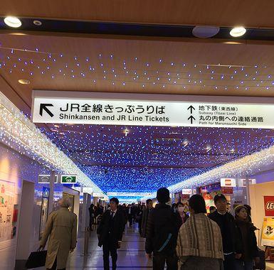2017東京駅