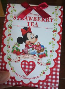 ほしかった紅茶