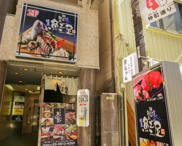 バレンタインホワイトデー大人のデート食事ディナー湯島駅上野駅近くオススメの落ち着いた海鮮料理屋