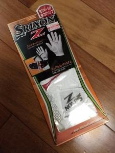 Srixson_Glove.jpg