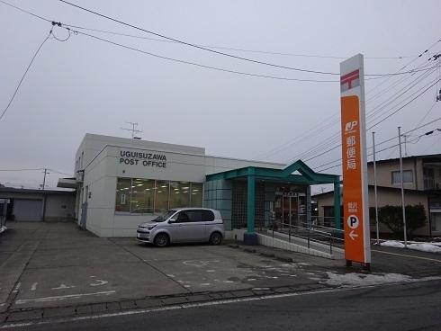 2201鶯沢