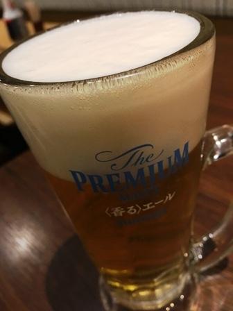 ランチビール②