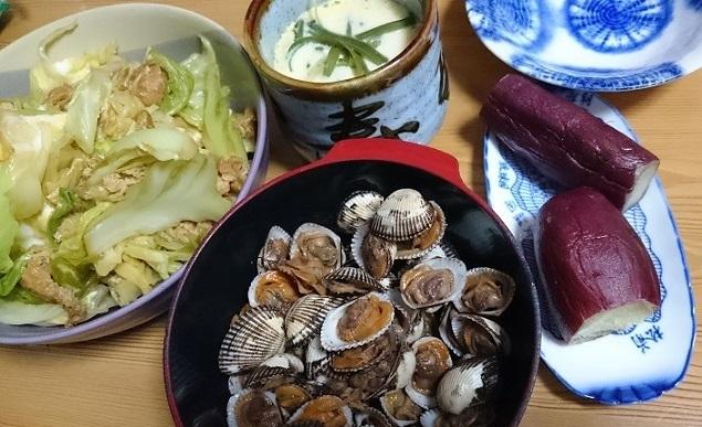 赤貝と茶わん蒸しとお芋
