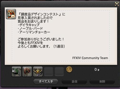 ffxiv_20171211_192715.jpg