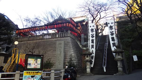 亀ヶ岡 茶の木神社全景