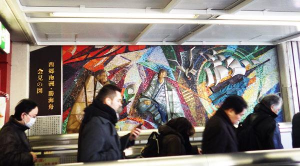 田町駅壁面絵画