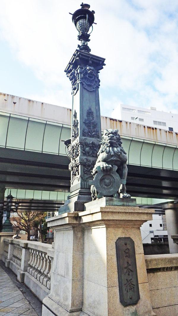 全身 獅子と日本橋の揮毫