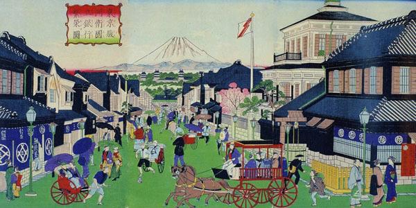 東京駅国立銀行繁栄図