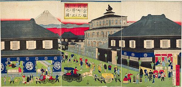 東京駿河町三井の図