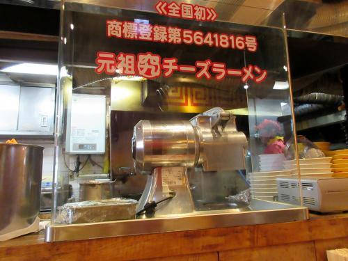チーズ削る機械