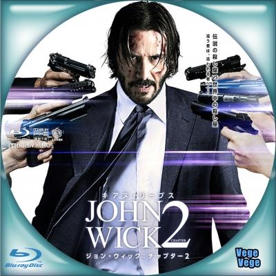 ジョン・ウィック:チャプター2 B1