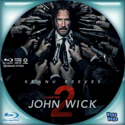 ジョン・ウィック:チャプター2 B2