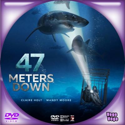 海底47m 2