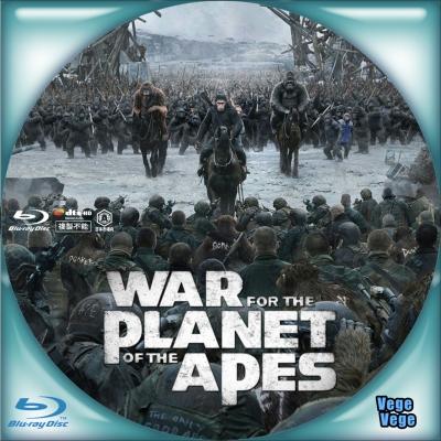 猿の惑星:聖戦記(グレート・ウォー) B2
