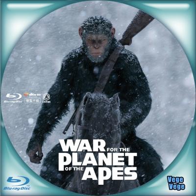 猿の惑星:聖戦記(グレート・ウォー) B4