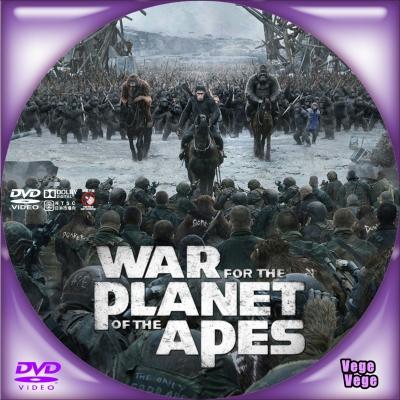 猿の惑星:聖戦記(グレート・ウォー) D2