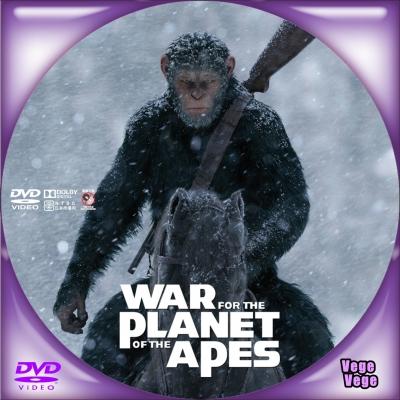 猿の惑星:聖戦記(グレート・ウォー) D4