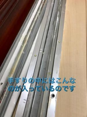 IMG_3031_convert_20171129171123.jpg