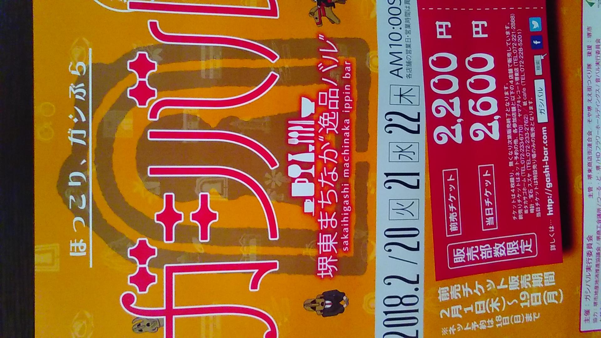 moblog_ac4396b3.jpg