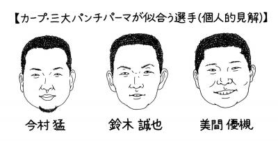 20180204-00006095-bunshun-001-1-view.jpg