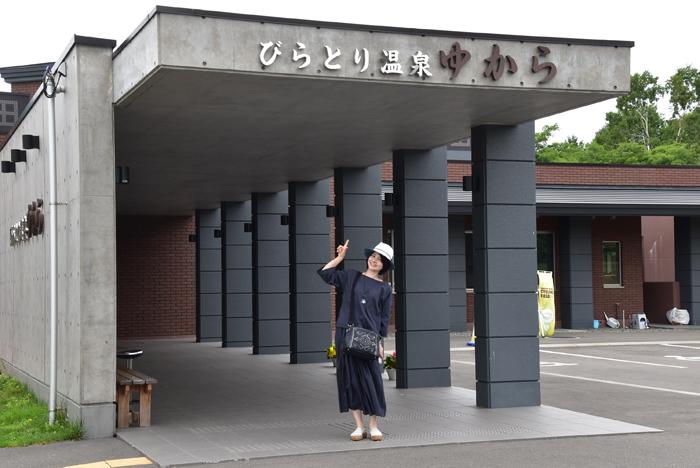 2017-08-04 ゆから 014
