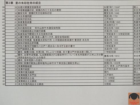 DSCF9722_20171127201421ae2.png
