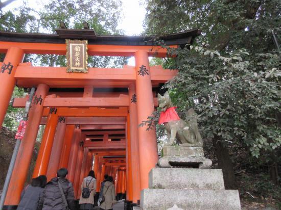 2018.1.4京都2