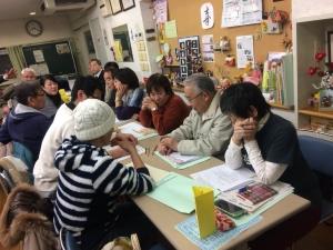 ネットワーク委員研修3