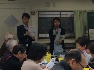 ネットワーク委員研修4