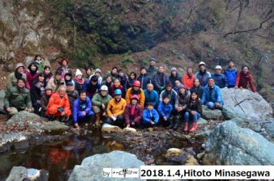 2018石の日アオサンゴ化石保全活動S