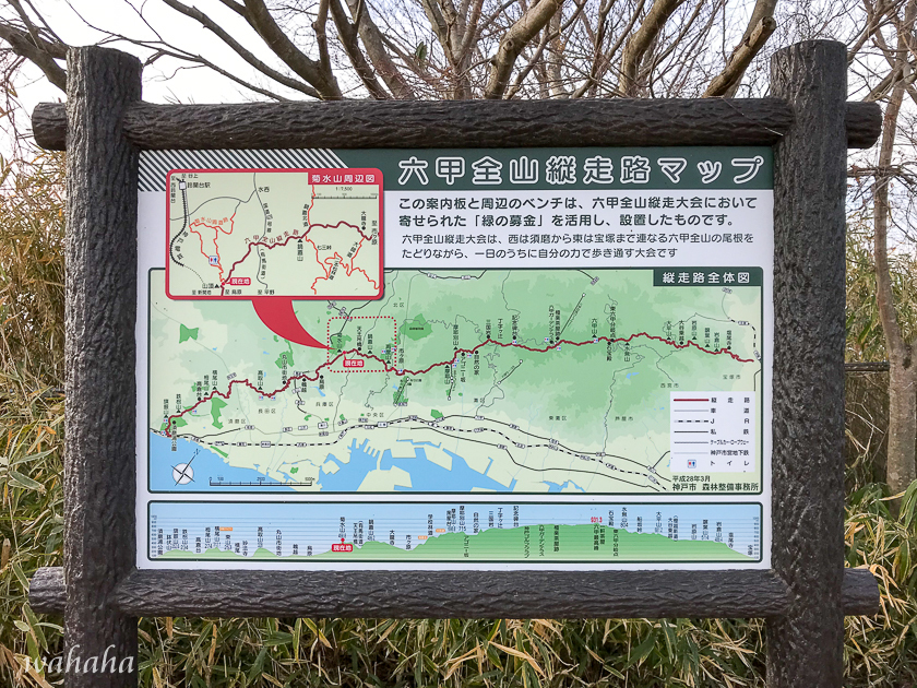 291210kikusuiyama-09.jpg