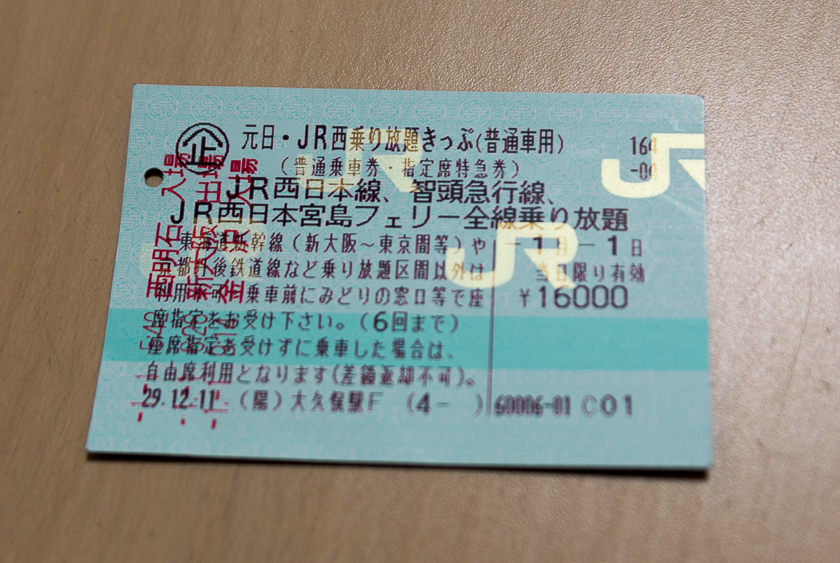 300101sinkobe-4.jpg