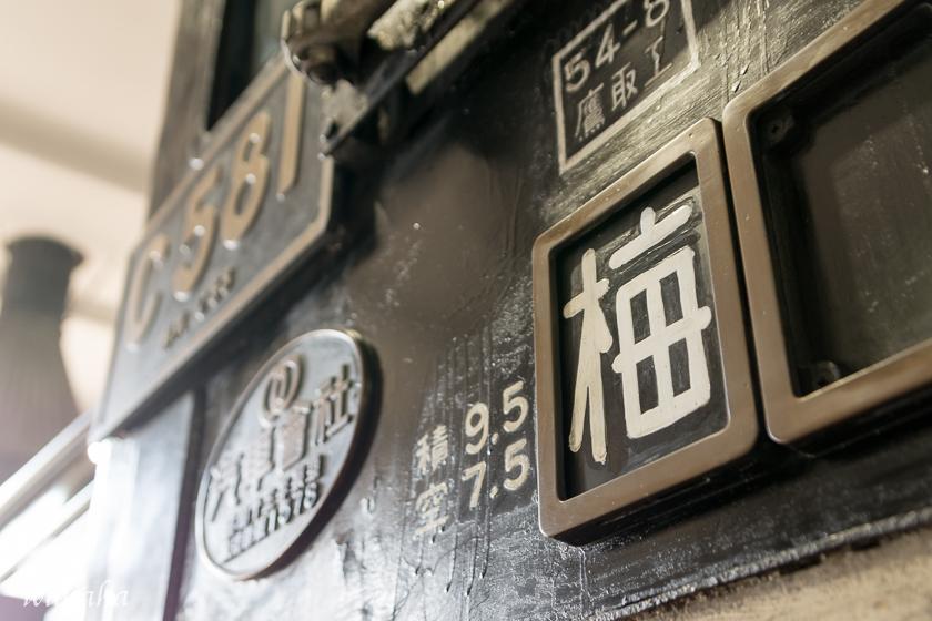 300120tetsuhaku-13.jpg