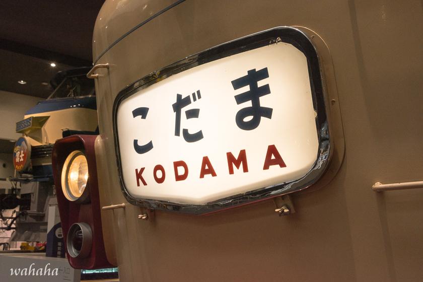 300120tetsuhaku-1b.jpg