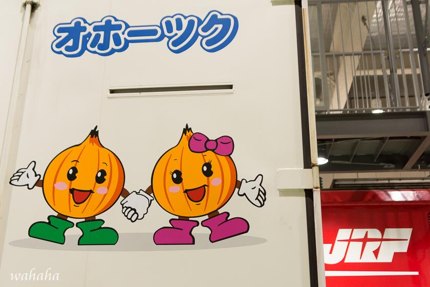 300120tetsuhaku-2.jpg