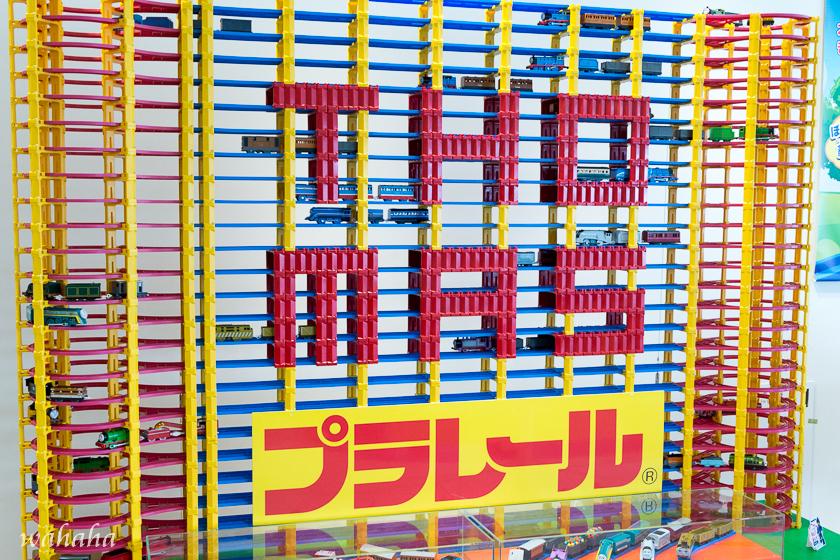 300120tetsuhaku-5.jpg