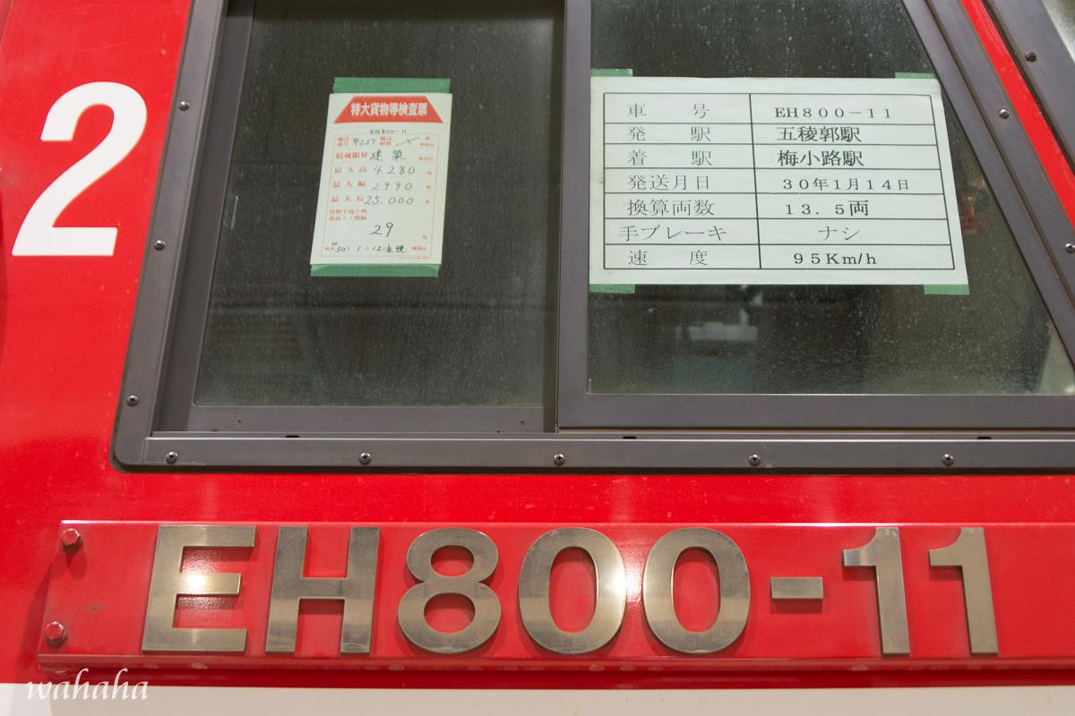 300121eh800-0.jpg
