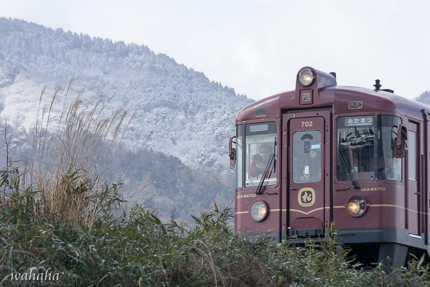 300211tantetsu-2.jpg
