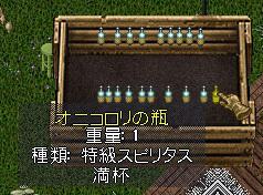 wkkgov180129_23.jpg