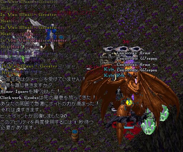 wkkgov180212_09.jpg
