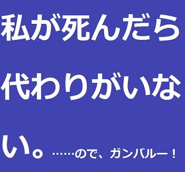 2018-02-08 kyoumiya