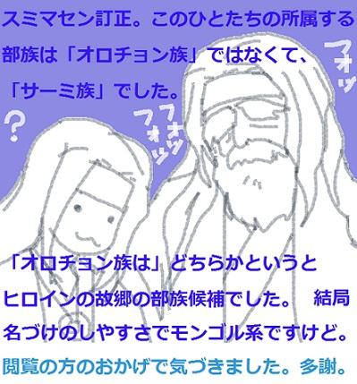 2018-02-19 in-jichan