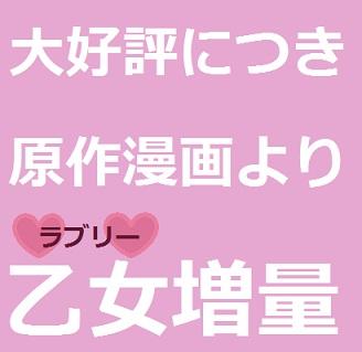 2018-02-20 hakumiko00