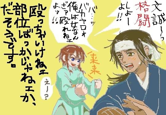 2018-02-21 syen-bunsei