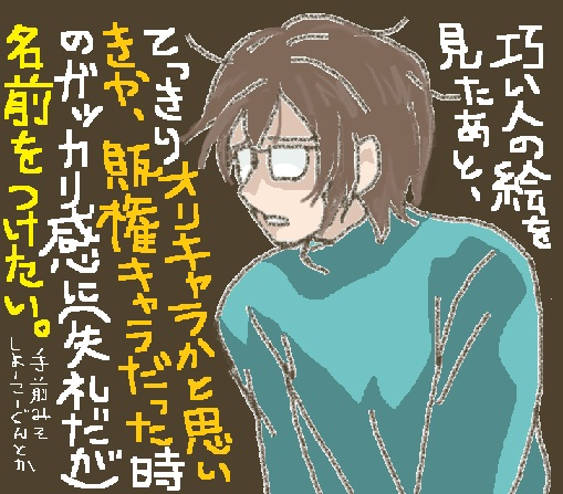 2018-02-22 hazukasii-miyamoto