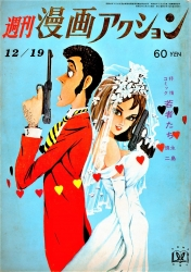 12-19-1968.jpg
